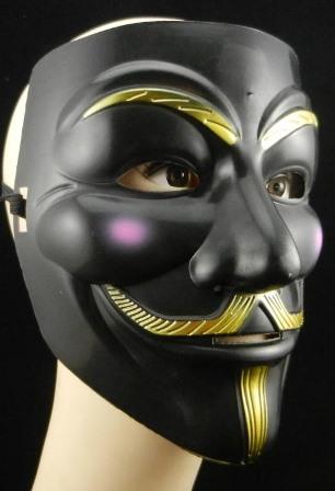 Black vendetta mask