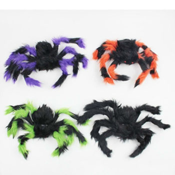 Furry coloured spiders