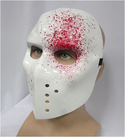 Halloween blood spattered mask