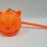 Cat light up trick or treat lantern