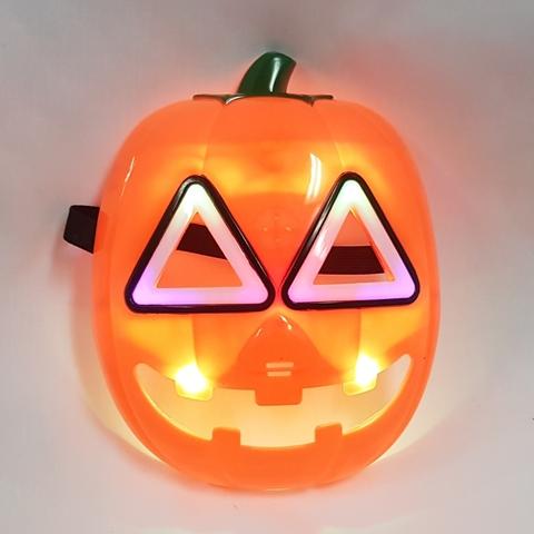 Pumpkin mask light up activated